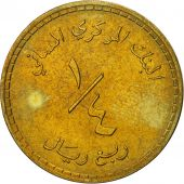 Oman, Qabus bin Said, 1/4 Omani Rial, 1980, British Royal Mint, SPL