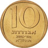Israel, 10 New Agorot, 1981, FDC, Nickel-Bronze, KM:108