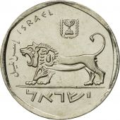 Israel, 1/2 Sheqel, 1981, FDC, Copper-nickel, KM:109