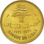 Lebanon, 10 Piastres, 1975, Paris, FDC, Nickel-brass, KM:26