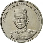 BRUNEI, Sultan Hassanal Bolkiah, 20 Sen, 1994, SUP, Copper-nickel, KM:37