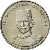 BRUNEI, Sultan Hassanal Bolkiah, 50 Sen, 1994, SUP, Copper-nickel, KM:38