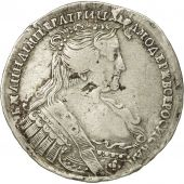 Russia, Anna, Poltina, 1/2 Rouble, 1733, Moscow, EF(40-45), Silver, KM:195
