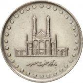Iran, 50 Rials, 1992, Tehran, KM:1260