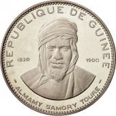 Coin, Guinea, 200 Francs, 1969, MS(63), Silver, KM:11
