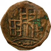 Coin, Crusader States, Principality of Antioch, Fractional Coin, 1120-1140