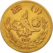 Afghanistan, Amanullah, Amani, 10 Rupees, 1920, Afghanistan, Or, KM:887