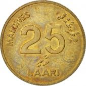 MALDIVE ISLANDS, 25 Laari, 1984, Excess metal, SUP, Nickel-brass, KM:71