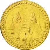 Monnaies etrang res tha lande comptoir des monnaies for Chambre de commerce francaise en thailande