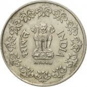 Coin, INDIA-REPUBLIC, 50 Paise, 1985, AU(55-58), Copper-nickel, KM:65