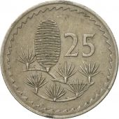 Coin, Cyprus, 25 Mils, 1971, EF(40-45), Copper-nickel, KM:40