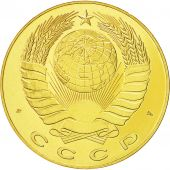 Russia, Medal, CCCP Russie, Tchaikowsky, 1991, MS(64), Nickel-brass