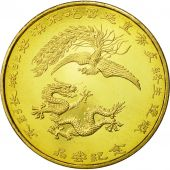 Chine, Medal, Dragon et Oiseau, Temple, SUP+, Gilt Bronze