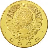 Russia, Medal, CCCP Russie, Blutsonntag, 1991, MS(64), Nickel-brass