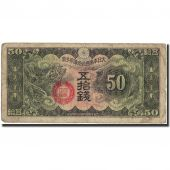 Banknote, China, 50 Sen, 1938-40, 1938-40, KM:M14, VF(20-25)