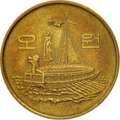 KOREA-SOUTH, 5 Won, 1983, TTB+, Brass, KM:32