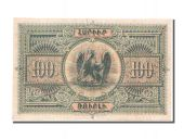 Arménie, 100 Roubles type 1920