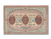 Russia, 250 Roubles type 1918