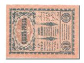Russia, 10 Roubles type 1918