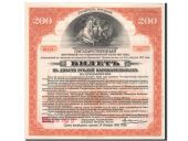 Russia, 200 Roubles type 1917