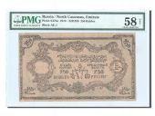 Russie, 250 Roubles 1919, PMG Ch AU 58, Pick S475a