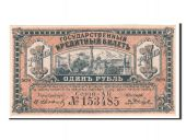 Russia, 1 Rouble type 1920