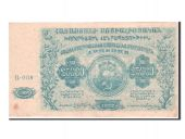 Russia, 25 000 Roubles type 1922
