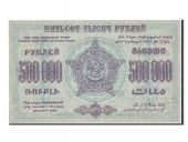 Russia, 500 000 Roubles type 1923