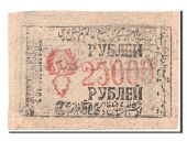 Russia, 25 000 Roubles type AH1340/1922