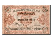 Russia, 25 000 Roubles type 1920-23