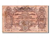 Russia, 200 Roubles type 1919
