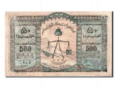 Russia, 500 Roubles type AH 1338/1919