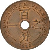 Indochine, 1 Cent 1918 A, KM 12.1
