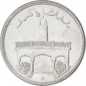 Comores, République, 50 Francs 2013, KM New