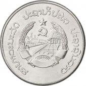 Laos, R�publique, 50 Att 1980, KM 24