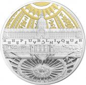 Vème République, 10 Euro Unesco, Les Invalides - Le Grand Palais 2015