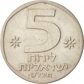 Israel, 5 Lirot, 1978, TTB, Copper-nickel, KM:90