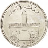 Comoros, 50 Francs, 1975 ESSAI, Paris, SPL, Nickel, KM:E6