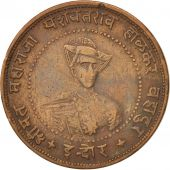 INDIA-PRINCELY STATES, INDORE, Yashwant Rao II, 1/4 Anna, 1935, Indore, TB+,...