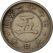 Japon, Mutsuhito, 5 Sen, 1894, TTB, Copper-nickel, KM:19