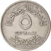Égypte, 5 Piastres, 1968, TTB, Copper-nickel, KM:414