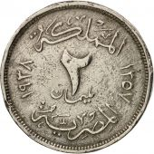Égypte, Farouk, 2 Milliemes, 1938, British Royal Mint, B+, KM:359