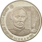 Coin, Kazakhstan, 50 Tenge, 2014, Kazakhstan Mint, MS(63), Copper-nickel