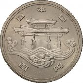 Japon, Hirohito, 100 Yen, 1975, SUP, Copper-nickel, KM:85