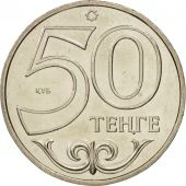 Kazakhstan, 50 Tenge, 2013, Kazakhstan Mint, MS(63), Copper-nickel