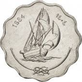 MALDIVE ISLANDS, 10 Laari, 1984, SUP+, Aluminium, KM:70