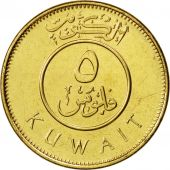 Kuwait, 5 Fils, 2012, SPL, Nickel-brass