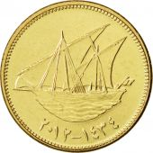 Kuwait, 10 Fils, 2012, SPL, Nickel-brass
