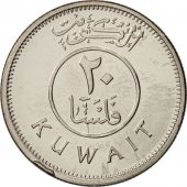 Kuwait, 20 Fils, 2012, SUP, Copper-nickel