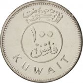Kuwait, 100 Fils, 2012, SPL, Copper-nickel